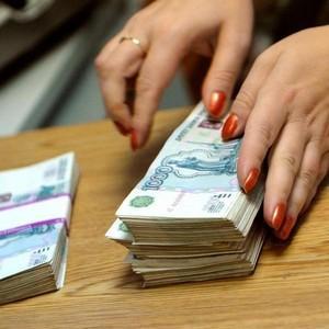 Мошенничество в банковской сфере