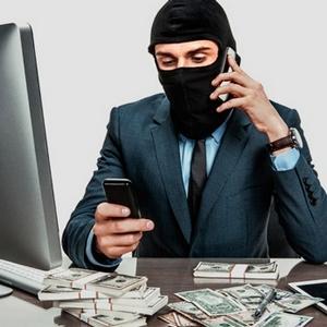 Мошенничество в интернете: как вернуть деньги, куда обращаться