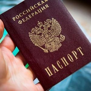 Как мошенники могут использовать мои паспортные данные