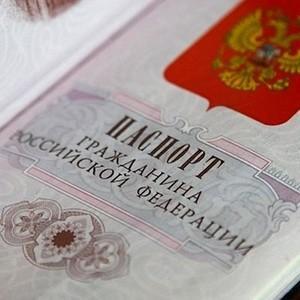 Как мошенники могут использовать паспортные данные