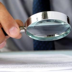 Ответственность за фальсификацию доказательств по уголовному делу