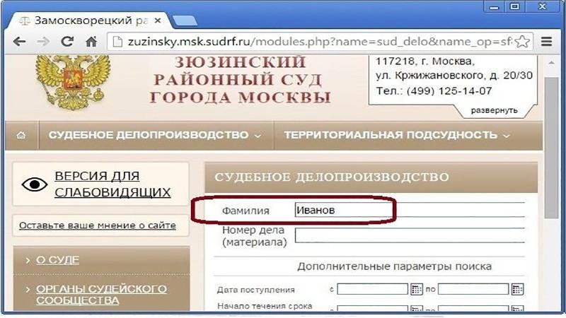 Банк подал в суд по задолженности