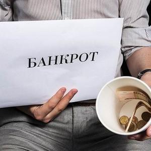 Процедура конкурсного производства при банкротстве