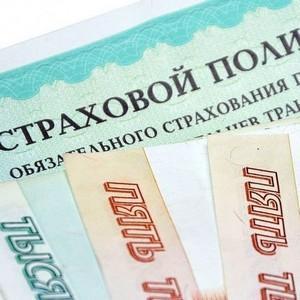 Схемы мошенничества в сфере страхования