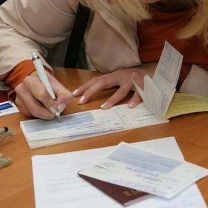 Как могут обмануть мошенники пришедшие якобы из пенсионного фонда