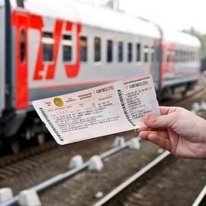 Как оформить возврат билетов РЖД