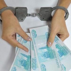 Ответственность за незаконное удержание чужого имущества