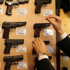 Что будет за незаконное хранение травматического оружия