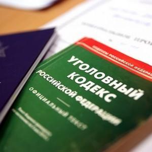 Ответственность по статье 306 УК РФ - заведомо ложный донос