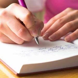Письмо судебным приставам о погашении долга