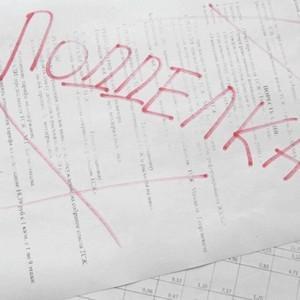 Ответственность за подлог документов по УК РФ