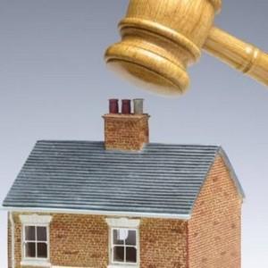 Реализация имущества должников судебными приставами