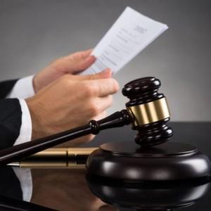 Как подать кассационную жалобу в верховный суд