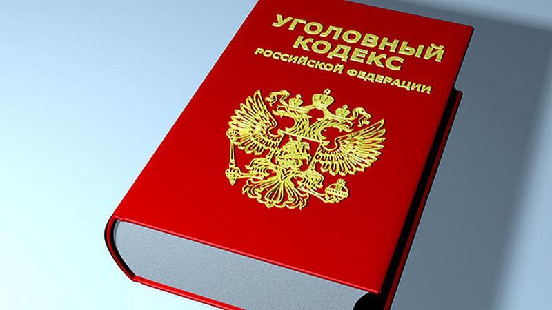 Ответственность за похищение человека по ст. 126 УК РФ