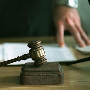 Особенности лишения права занимать определенные должности