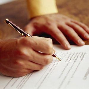 Образец заявления судебным приставам на розыск должника