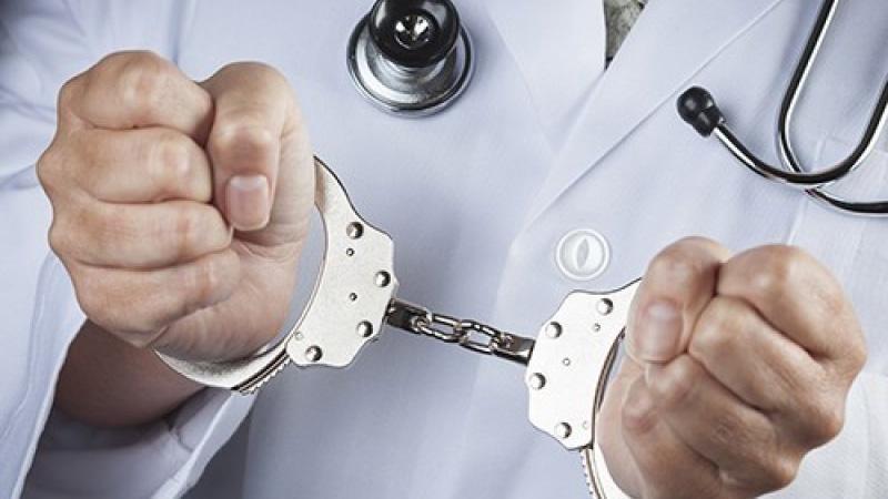 Наказание преступника