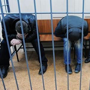 Что такое арест как вид уголовного наказания