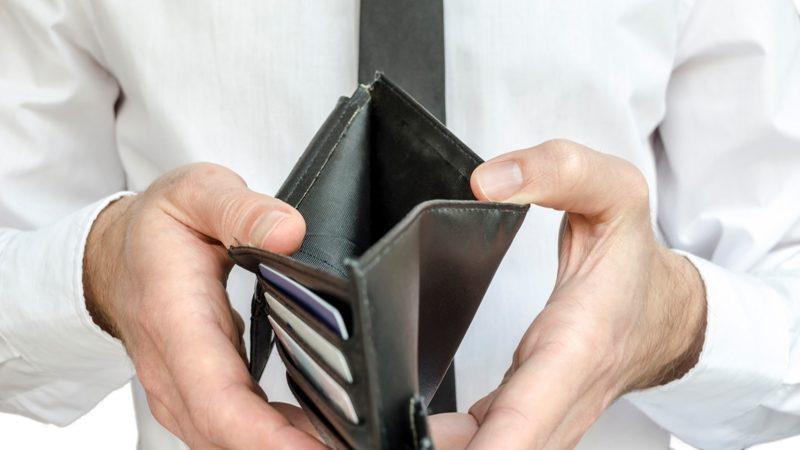 Что такое конкурсная масса при банкротстве