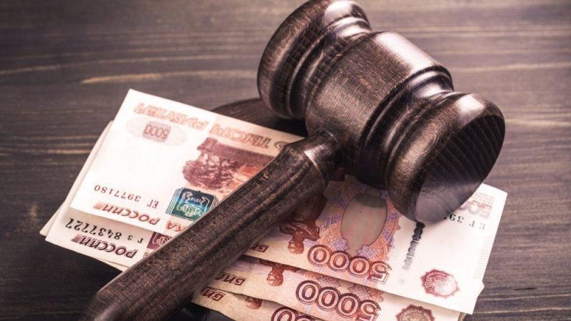 Состав преступления и ответственность по ст 293 УК РФ - Халатность