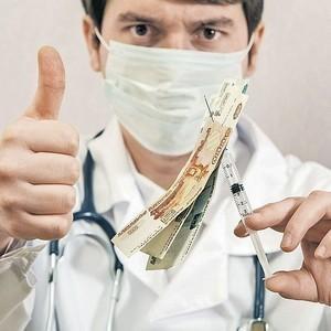 Что делать если врач отказал пациенту в приеме