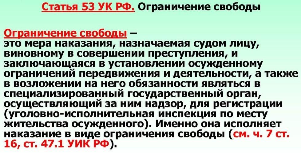 Кто может уклониться от принудительных работ по ст. 53.1 УК РФ