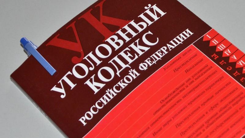 Ответственность за спаивание несовершеннолетних по статье 151 УК РФ