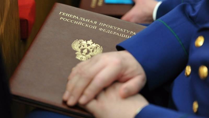 Сроки рассмотрения обращений граждан в прокуратуру