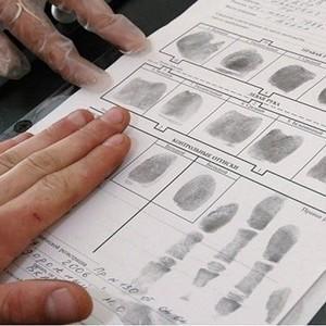 Образец заявления о фальсификации доказательств в арбитражном процессе