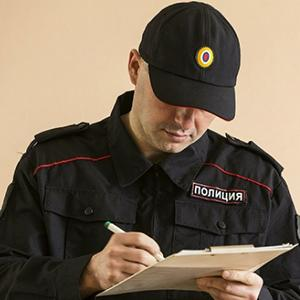 Как могут наказать за несообщение о преступлении по ст 205.6 УК РФ