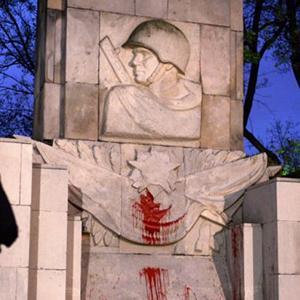 Уголовная ответственность за вандализм по статье 214 УК РФ
