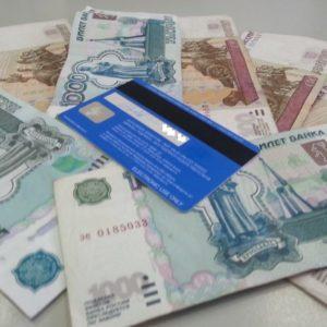 кража с банковской карты