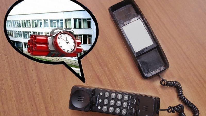 Как могут наказать за телефонный терроризм по УК РФ
