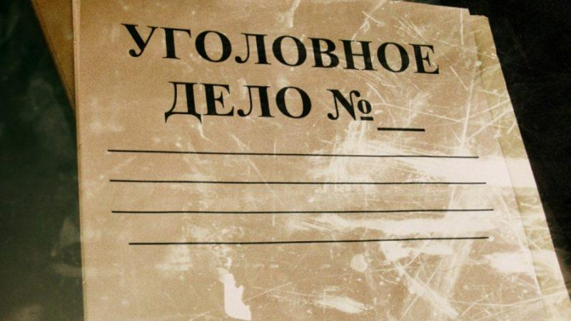 Наказание за самоуправство по статье 330 УК РФ