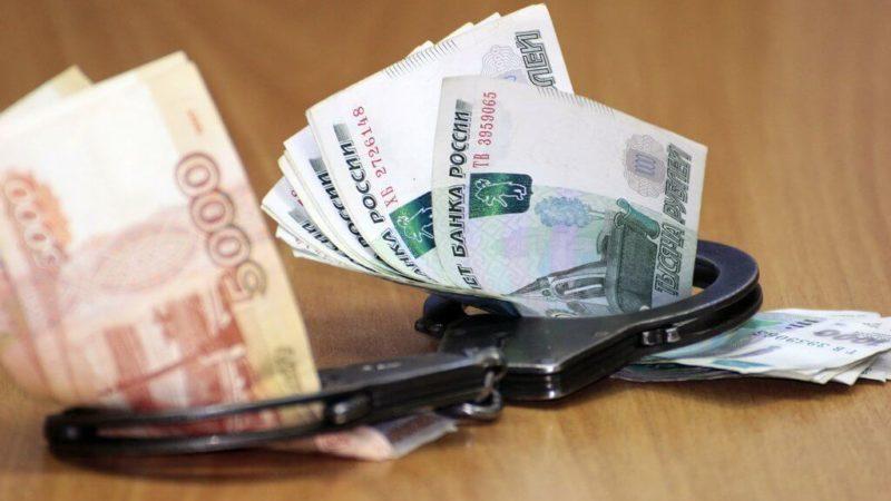 Незаконное присвоение чужих денежных средств