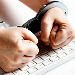 Суровое наказание за создание, использование и распространение вредоносных программ