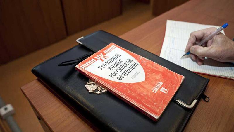 Виды и порядок привлечения и проведения уголовного преследования