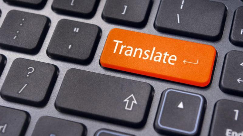 Каковы права и обязанности переводчика в уголовном и гражданском процессе