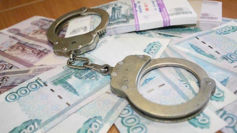 Уголовное наказание в виде штрафа по ст. 46 УК РФ