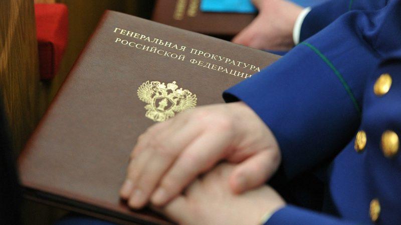 Основания и условия временного отстранения от должности в уголовном процессе по ст. 114 УПК РФ