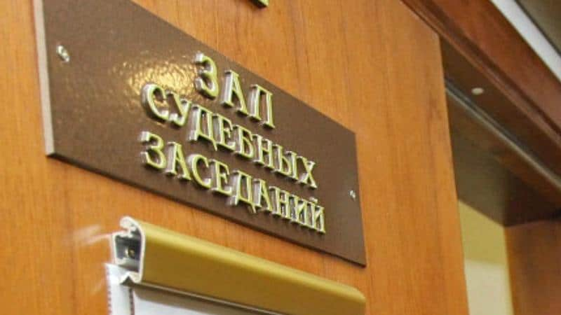 Порядок подготовки к судебному заседанию в уголовном процессе