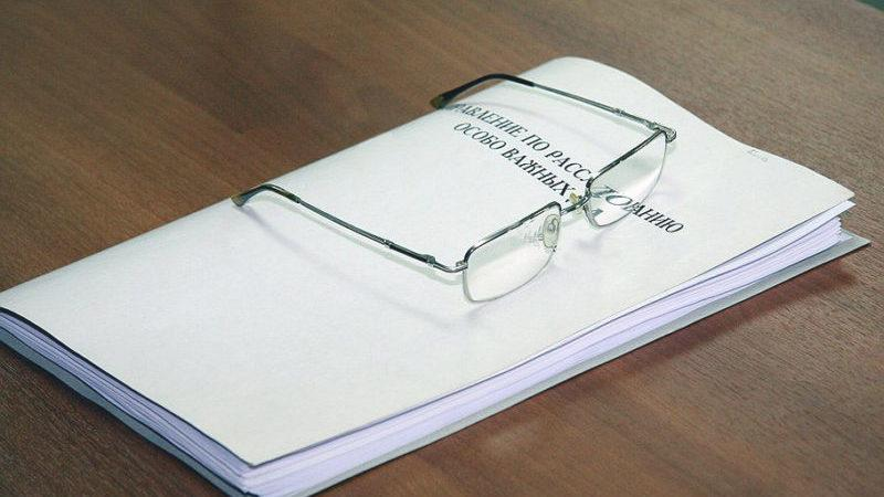 Как по статье 67 УПК РФ дать отвод следователю по уголовному делу