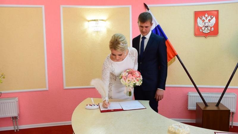 Инструкция как подать заявление на брак на госуслугах