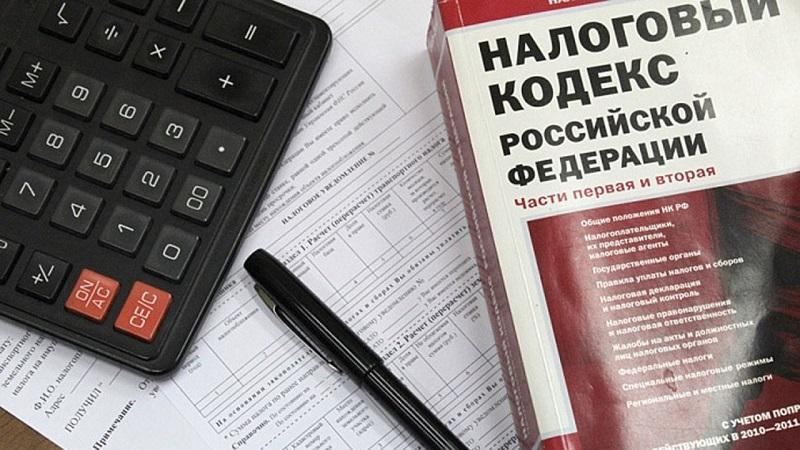 Ответственность за неуплату налогов организациями по ст. 199 УК РФ