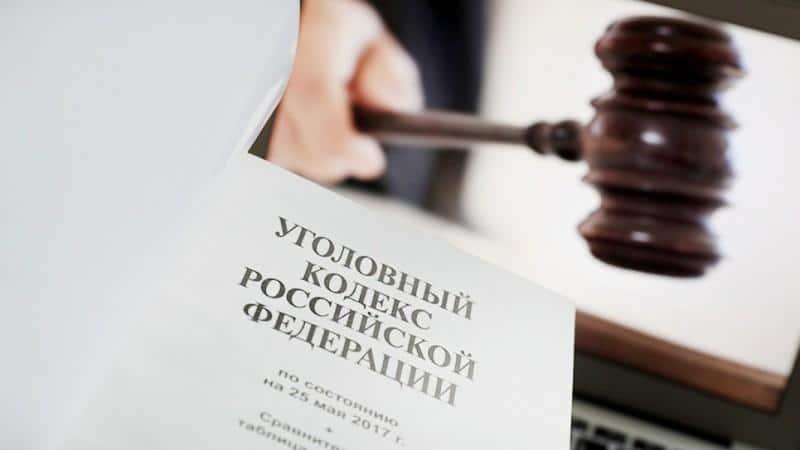 Что делать, когда призывают к ответственности за присвоение и растрату по статье 160 УК РФ