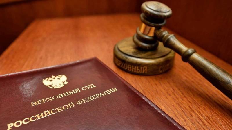 Как проводится судебное следствие согласно главе 37 УПК РФ