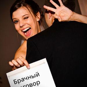 В каком случае брачный договор может быть признан недействительным