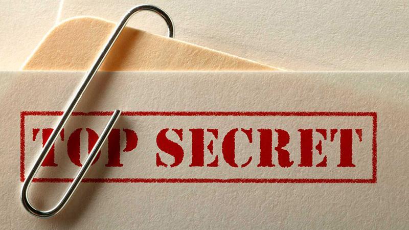 Какое наказание в России за утрату документов, содержащих государственную тайну
