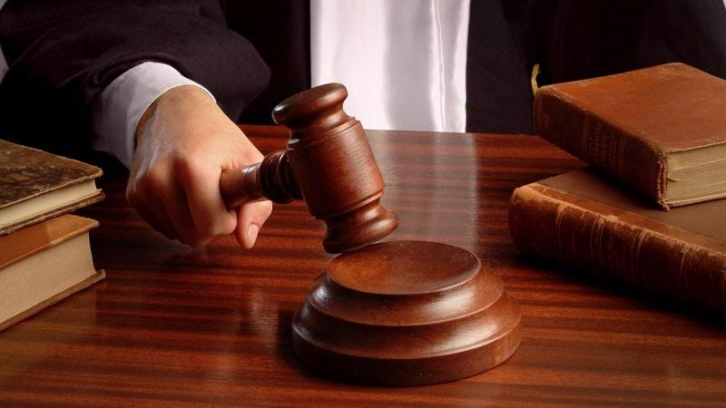 Ответственность за нарушение закона по статье 253 УК РФ