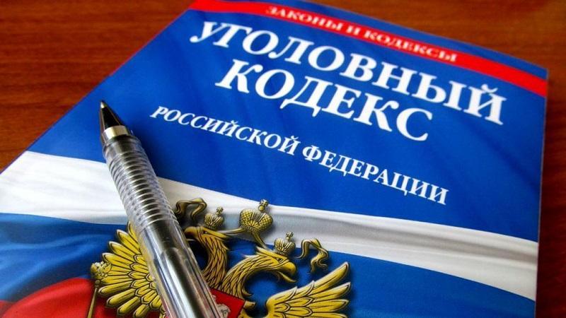 Ответственность за невозвращение культурных ценностей на территорию Российской Федерации